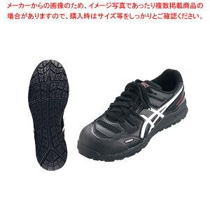 アシックス ウィンジョブ安全靴CP103 BK×ホワイト 24.0cm 【メイチョー】