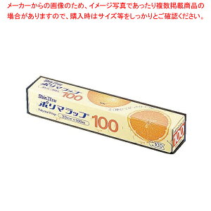 信越 ポリマラップ 100 幅30cm (ケース単位30本入) 【メイチョー】
