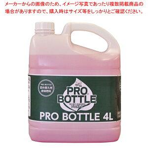 プロヒートグリーン専用液体燃料プロボトル 4L 284-W 【メイチョー】