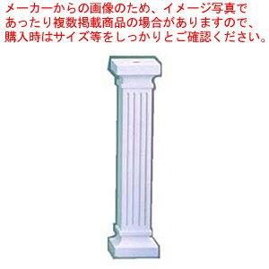 ウェディングケーキ樹脂製ピラー Bタイプ FB913【 メーカー直送/代引不可 】 【メイチョー】