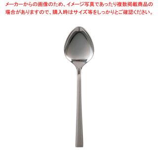 『テーブルスプーン』SA18-8#4000テーブルスプーン[カトラリー]