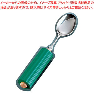 ラクラクシリーズ 木製丸型ハンドル R-4 スプーン 小【メイチョー】【介護用カトラリー】