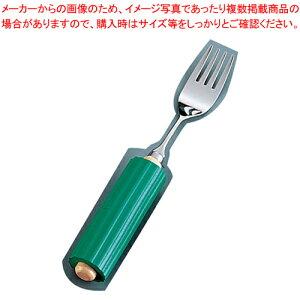 ラクラクシリーズ 木製丸型ハンドル R-2 フォーク 大【メイチョー】【介護用カトラリー】