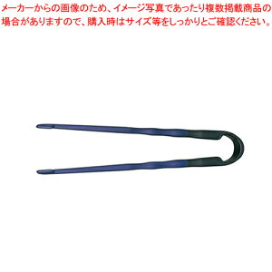 プチエイドバリアフリー箸 HS-H 紺【メイチョー】【介護用カトラリー】