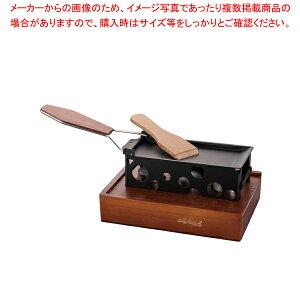 ボスカ プロ ラクレットオーブンセット テースト 852025 【メイチョー】