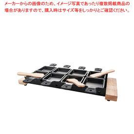ボスカ ライフ ラクレットオーブンセット XL 852044 【メイチョー】