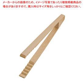 竹製 アイストング【 アイストング 】 【メイチョー】