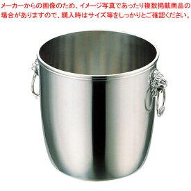 UK18-8B渕シャンパンクーラー A (ライオン付) 【メイチョー】