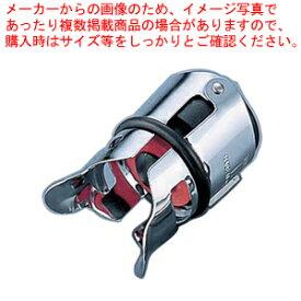 モノポール シャンパンストッパー 6012-336C 【メイチョー】