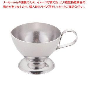 18-8台付ミルクピッチャー 大 (12ヶ入)【 ミルクピッチャー 】 【メイチョー】