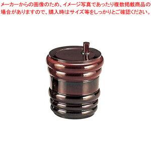 ABS製 樽型 七味入 溜 82121000 【メイチョー】