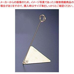 ゴールドメッキ ニューリングスタンド ET-180-G【 お菓子作り道具 システムプライスカード 】 【メイチョー】