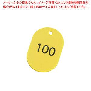 スチロール番号札(25枚入) 大 BF-50-YE(黄) 【メイチョー】