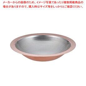 SA 銅 うどんすき鍋(槌目入) 30cm【 料理宴会用 うどんすき鍋 】 【メイチョー】