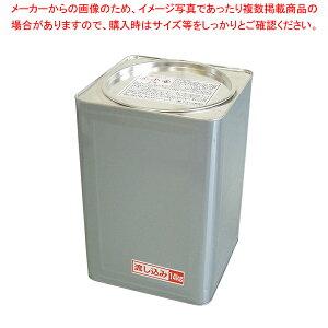 ニチネン トップ 流し込みタイプ 14kg入り【 鍋料理用備品 固形燃料 】 【メイチョー】