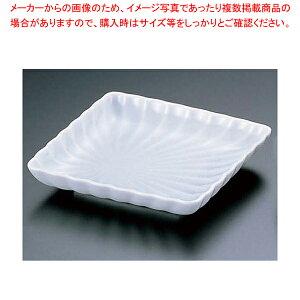 青白磁菊彫角小皿 T05-52 【メイチョー】