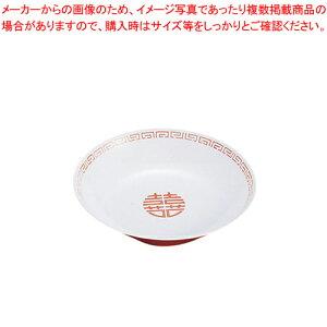 メラミン「瑞祥」 冷麺皿 CA-20 【メイチョー】【メラミン 食器 メラミン食器 皿 給食 介護 養護 施設 食堂 中華用食器 】