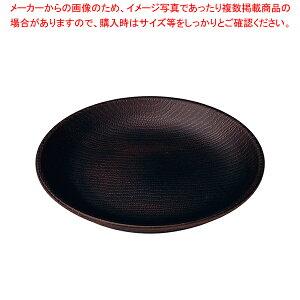 WOOD ワンプレート 15cm ダークブラウン 【メイチョー】