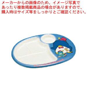 メラミンお子様ランチ皿 タキシードサム 【メイチョー】【メラミン 食器 メラミン食器 皿 給食 介護 養護 施設 食堂 】