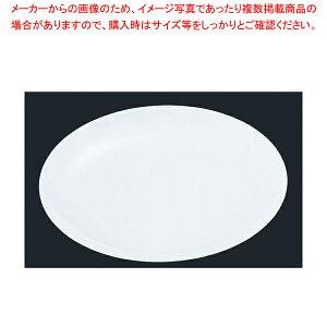 メラミン 平皿(メタ型) No.30 (9インチ) 白【メイチョー】【メラミン 食器 メラミン食器 皿 給食 介護 養護 施設 食堂 】