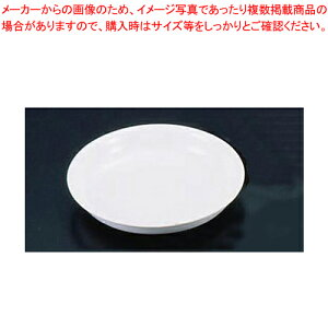 メラミン 和皿 No.41 (4寸) 白【メイチョー】【メラミン 食器 メラミン食器 皿 給食 介護 養護 施設 食堂 】