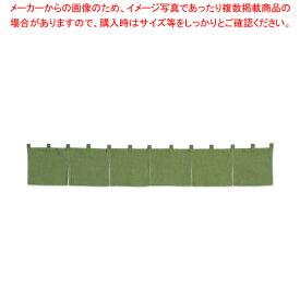 カウンターのれん 綿麻無地 001-09 緑【 店舗備品 暖簾 のれん 】 【メイチョー】