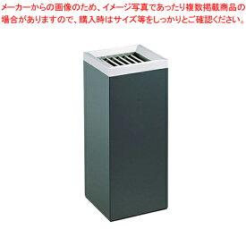 SAスモーキングスタンド ACK-250【 灰皿 アッシュトレイ 】 【メイチョー】