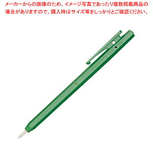 バーキンタ ボールペン エコ102 黒インク 緑 66214801 【メイチョー】