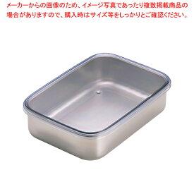 18-8キッチンバット 大(透明アクリル蓋式)【 シール容器 キッチンバット 保存容器 】 【メイチョー】