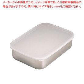 18-8キッチンバット 大(半透明ポリ蓋式)【 シール容器 キッチンバット 保存容器 】 【メイチョー】