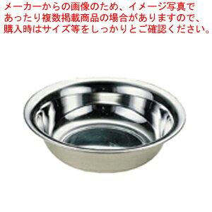 18-0洗面器 32cm【 洗面器 】 【メイチョー】