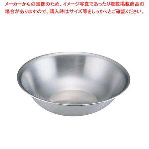 エコクリーン 18-0洗面器【 洗面器 】 【メイチョー】