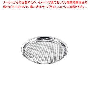 18-8 HACCPパンチングそばざる 15cm 【メイチョー】
