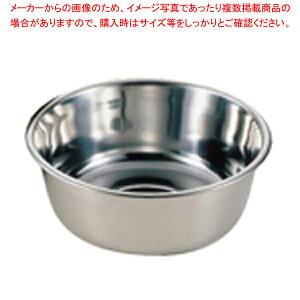 18-0洗桶 30cm 【メイチョー】