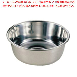 18-0洗桶 36cm 【メイチョー】