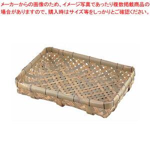 竹製 ミニ四ツ目タラシ M【 ザル カゴ ためざる 盆ざる 竹ザル 竹ざる 】 【メイチョー】