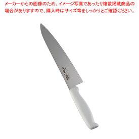 遠藤商事 / TKG-NEO(ネオ)カラー 牛刀 21cm ホワイト【メイチョー】