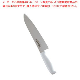 遠藤商事 / TKG-NEO(ネオ)カラー 牛刀 24cm ホワイト【メイチョー】