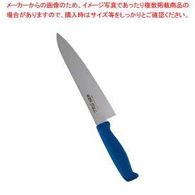 遠藤商事 / TKG-NEO(ネオ)カラー 牛刀 21cm ブルー【メイチョー】