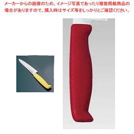 エコクリーン トウジロウ ペティーナイフ 15cmレッド E-161R 【メイチョー】