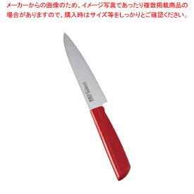 カラーセレクト ペティーナイフ(両刃) 3011-RD 12cm レッド 【メイチョー】