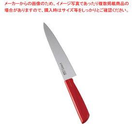 カラーセレクト ペティーナイフ(両刃) 3012-RD 15cm レッド 【メイチョー】