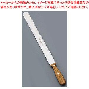 ゾーリンゲン 両刃ナイフ Nr.130 360mm【 洋包丁 パン切りナイフ パンスライサー 】 【メイチョー】