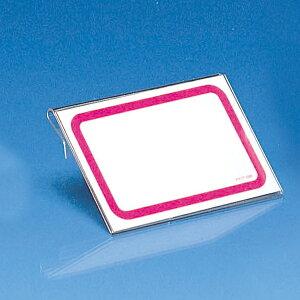 引っ掛け式カードホルダー 34-321 95×65 3ヶ入 【メイチョー】