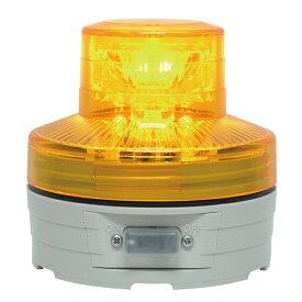 LED回転灯 ニコUFO φ76 イエロー 【メイチョー】