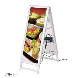 LEDグリップA A1ハーフ ロータイプ 両面 シルバー 【メイチョー】