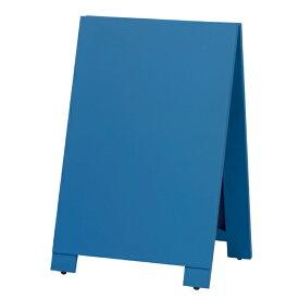 木製A型黒板 mini ブルー 【メイチョー】