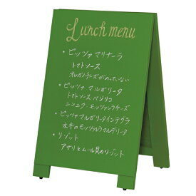 木製A型黒板 mini グリーン 【メイチョー】