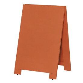木製A型黒板 mini オレンジ 【メイチョー】