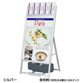 グリップA パンフレール A1  片面 シルバー 【メイチョー】